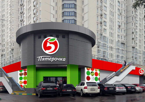 работа в СПб в пятерочке вакансии