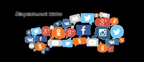 пятерочка в социальных сетях